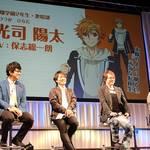 TVアニメ「ACTORS」スペシャルステージ写真4