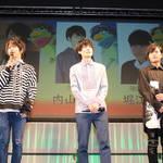 AJ2019:TVアニメ『さらざんまい』スペシャルステージ画像1