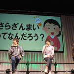 AJ2019:TVアニメ『さらざんまい』スペシャルステージ画像2