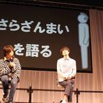 AJ2019:TVアニメ『さらざんまい』スペシャルステージ画像3