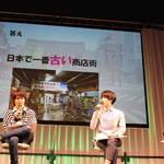 AJ2019:TVアニメ『さらざんまい』スペシャルステージ画像4