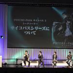 梶裕貴、中村悠一ら新旧キャストが勢揃い!AnimeJapan『PSYCHO-PASS』ステージレポート numan5