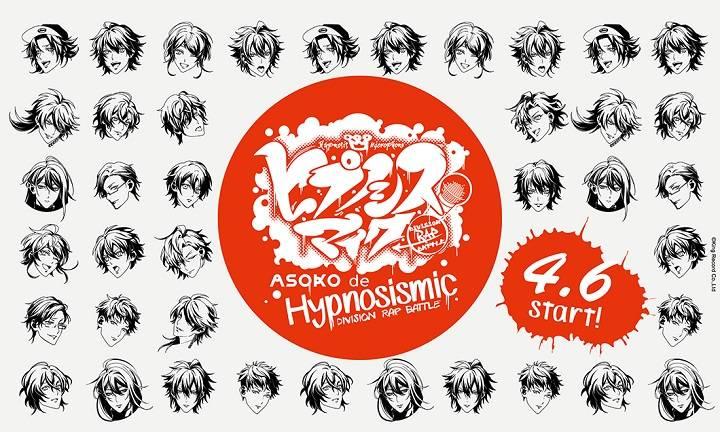 ASOKO de ヒプノシスマイク 画像