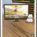 MIX ARコンテンツ 画像