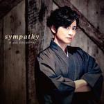 下野紘コンセプトシングル「sympathy」ジャケット 画像2