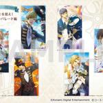 『Delicious Memories Book』Chapter2:イベントビジュアル