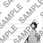 【「TVガイドVOICE STARS vol.9」アニメイト購入者特典】増田俊樹ポストカード(表)