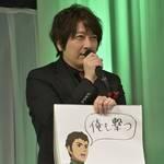 愛の「宇宙戦艦ヤマト 2202」アワード AJ2019 オフィシャルレポート 小野大輔 画像