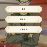 アプリ『桃源郷ラビリンス』3