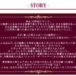 『イケメンヴァンパイア◆偉人たちと恋の誘惑THESTAGE~Episodeofmousette~』2