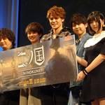 映画『二ノ国』AnimeJapan 2019スペシャルステージ7