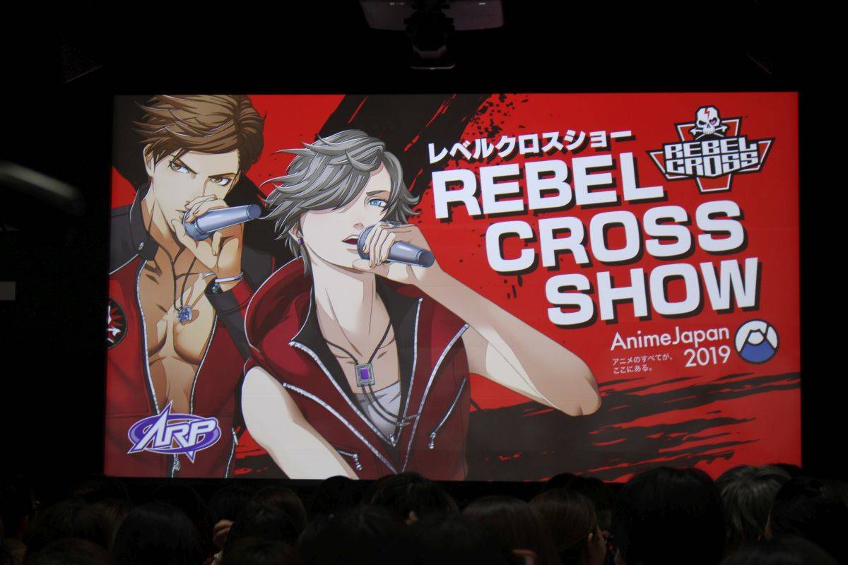 ARアーティスト「ARP」が初の生中継ライブを開催!AnimeJapan『ARP:REBEL CROSS SHOW』ステージレポート numan1