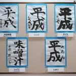 ARアーティスト「ARP」が初の生中継ライブを開催!AnimeJapan『ARP:REBEL CROSS SHOW』ステージレポート numan27