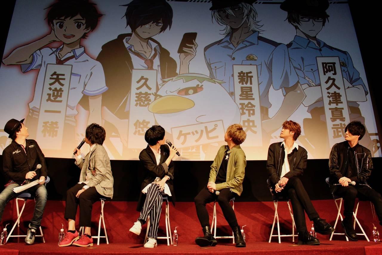 「欲望搾取!TVアニメ『さらざんまい』先行上映会&トークショー」1