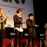 「欲望搾取!TVアニメ『さらざんまい』先行上映会&トークショー」2