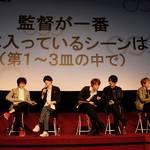 「欲望搾取!TVアニメ『さらざんまい』先行上映会&トークショー」3