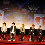 「欲望搾取!TVアニメ『さらざんまい』先行上映会&トークショー」4