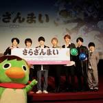 「欲望搾取!TVアニメ『さらざんまい』先行上映会&トークショー」5