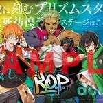 Street Divison Rap Battle煌めきイラストカード:サンプル2