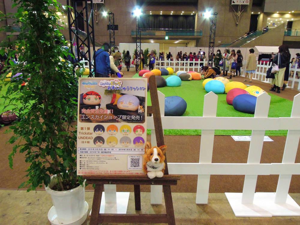 『あんスタ』夢ノ咲フェスタ 写真3