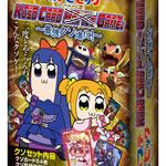 蒼井翔太も実写で登場! 「ポプテピピック クソカードゲーム」第2弾を発売 画像