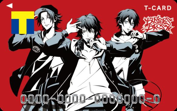 Tカード(ヒプノシスマイク・Buster Bros!!!デザイン)