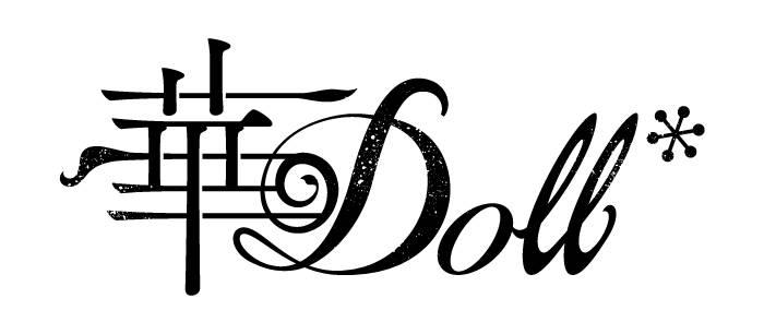 『華Doll*』ロゴ