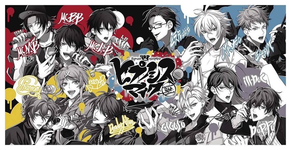 一番くじ「ヒプノシスマイク-Division Rap Battle-」A賞:バスタオル(全1種)