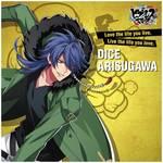 一番くじ「ヒプノシスマイク-Division Rap Battle-」J賞:有栖川 帝統 ボールドキャンバス(全1種)