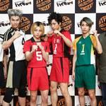 ハイパープロジェクション演劇『ハイキュー!!』〝東京の陣〞