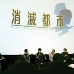 杉田智和、花澤香菜と豪華制作陣が登壇!TVアニメ『消滅都市』先行上映イベントレポート2