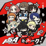"「PERSONA5 the Animation Radio ""カイトーク!""」DJCD vol.1"