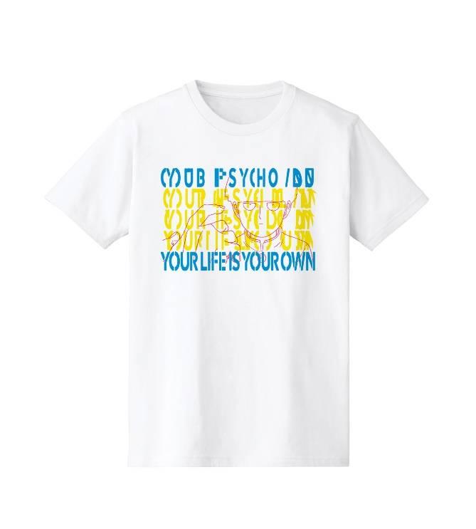 『モブサイコ100 II』Tシャツ2