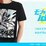 『モブサイコ100 II』ソルトスプラッシュ ホログラムTシャツ