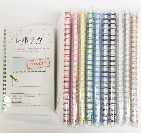 ライブチケットを保存し記録できるノート「レポチケ」画像1