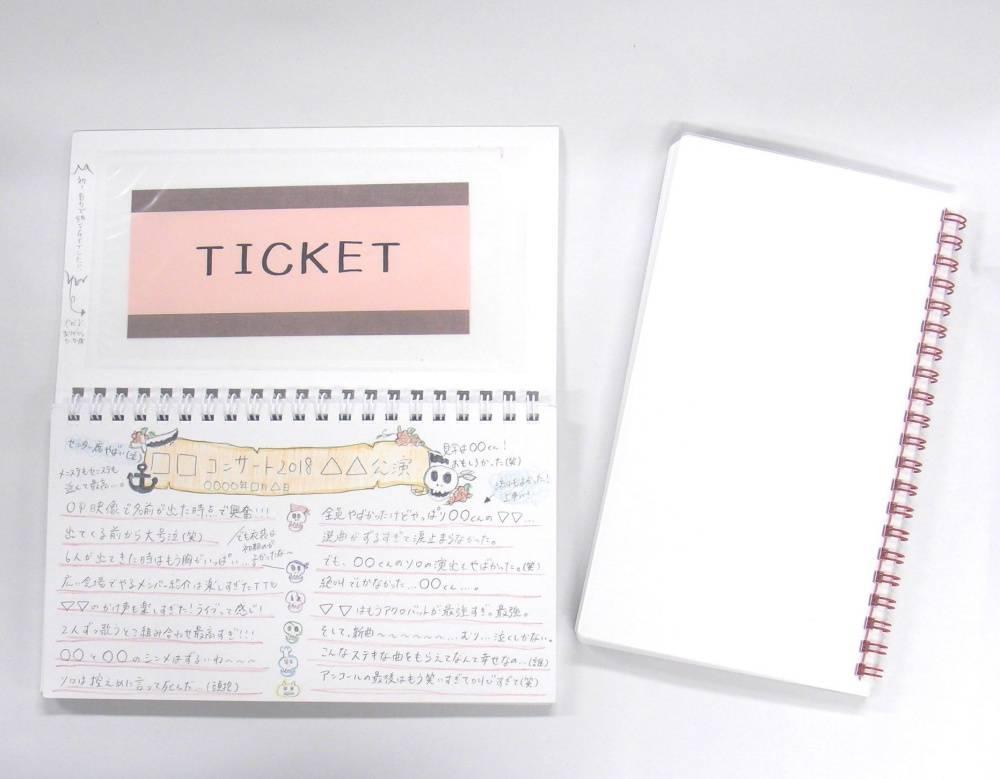 ライブチケットを保存し記録できるノート「レポチケ」画像3