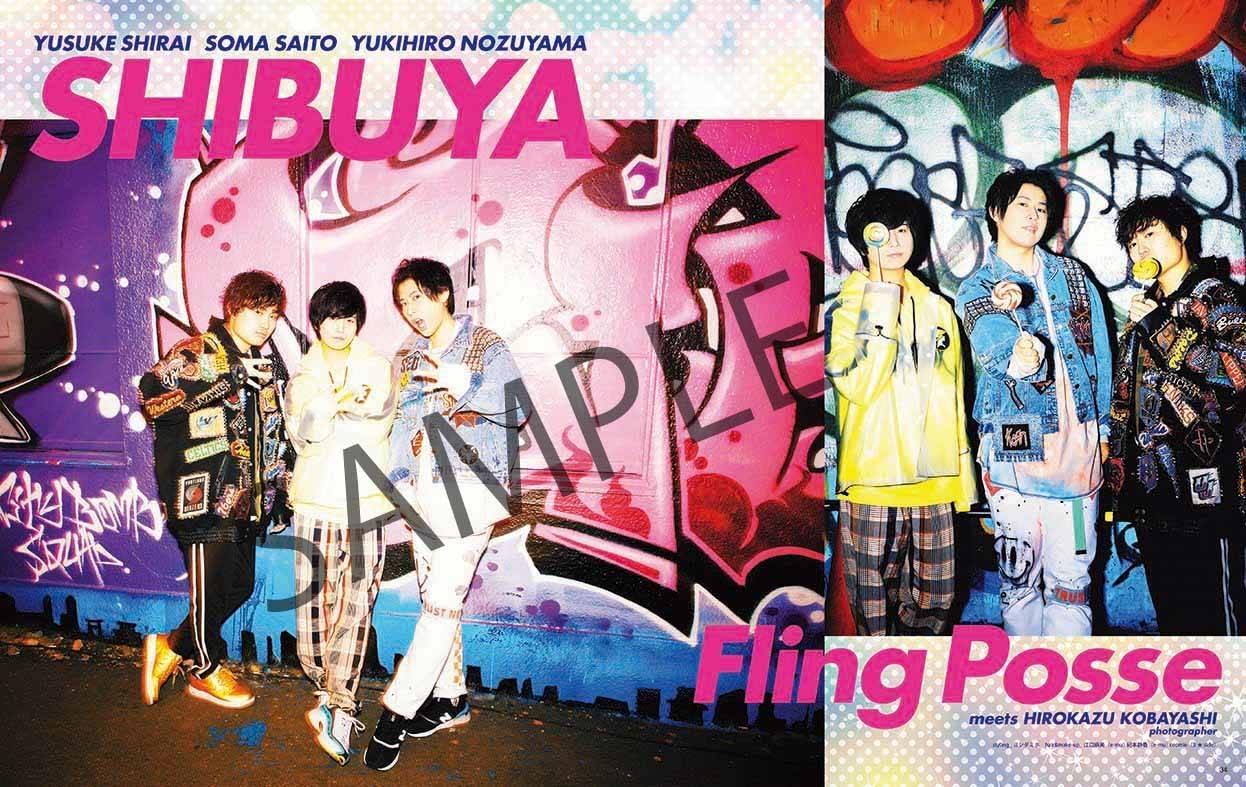 『ヒプノシスマイク』Fling Posseを大特集&オリジナルポスターも!「アニメージュ5月号」 画像2