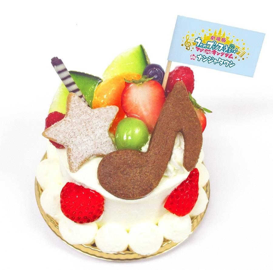 ライブ開催☆マジLOVEアニバーサリーケーキ♪ 画像