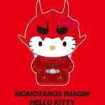 ハローキティ×仮面ライダー電王(モモタロス)