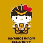 ハローキティ×仮面ライダー電王(キンタロス)