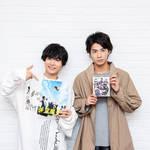 『チア男子!!』中尾暢樹さん&岡本信彦さん