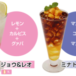 「KING OF PRISM×JOYSOUND直営店コラボキャンペーン2019」2