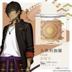 刀剣乱舞-ONLINE- アイシャドウ 大倶利伽羅 画像
