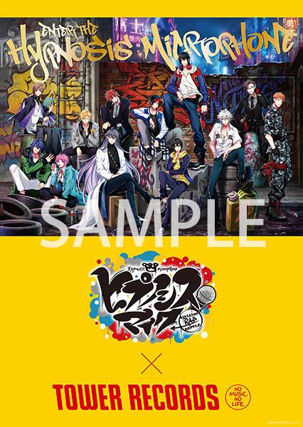 『ヒプノシスマイク-Division Rap Battle-×TOWER RECORDS』画像1