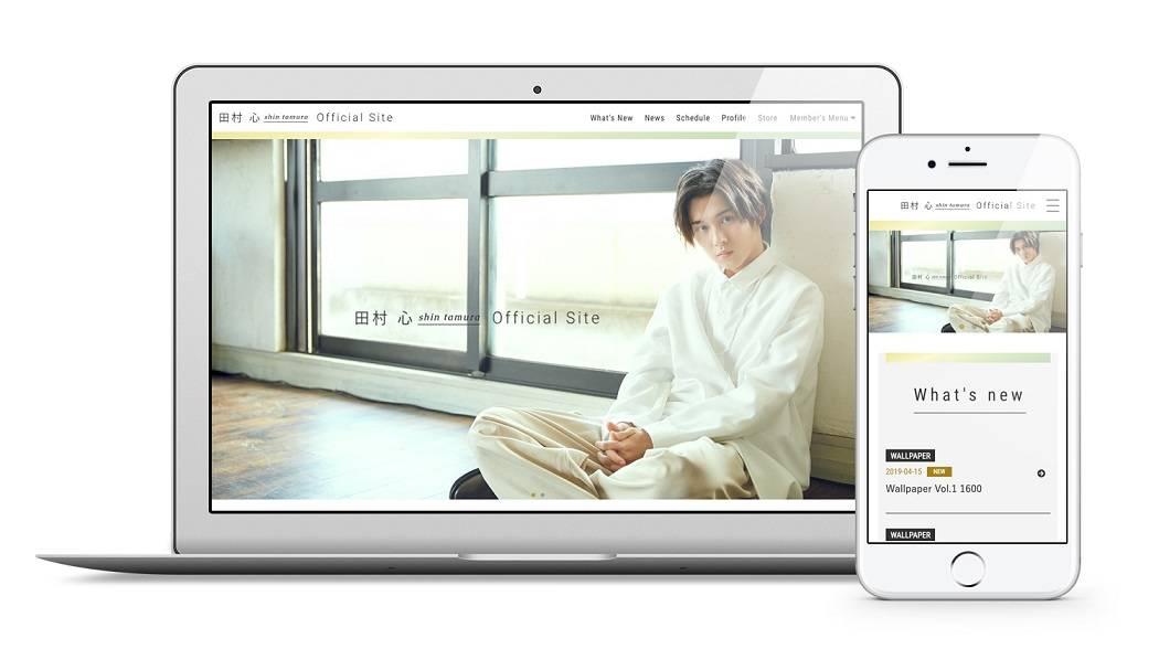 2.5次元俳優 田村心 オフィシャルサイト 画像