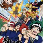 『僕のヒーローアカデミア』が神田祭とコラボレーション!