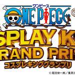 「ONE PIECE COSPLAY KING GRAND PRIX」2