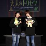 『鳥海浩輔・前野智昭の大人トリセツ』会場は飲酒OK! イベントレポート 画像8