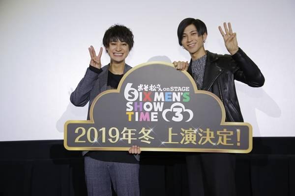 舞台「おそ松さん on STAGE~SIX MEN'S SHOW TIME 3~」 写真