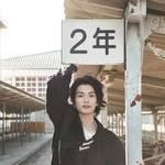 『仮面ライダージオウ』 ウォズ 渡邊圭祐 写真集 画像2